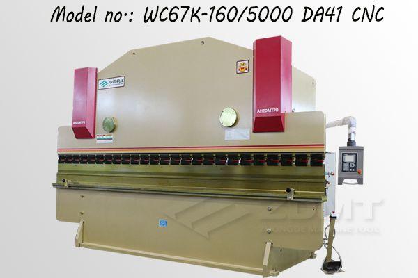 ZDPK-16050.jpg