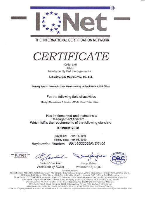 ZDMT ISO9001 IQNet