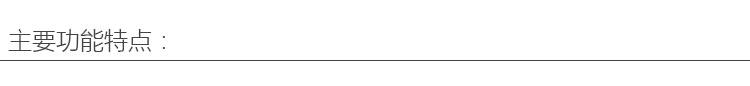 ZDPE系列内容详情页_06_.jpg