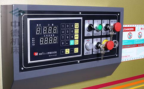 ZDS-840采用MD11简易数控系统.jpg