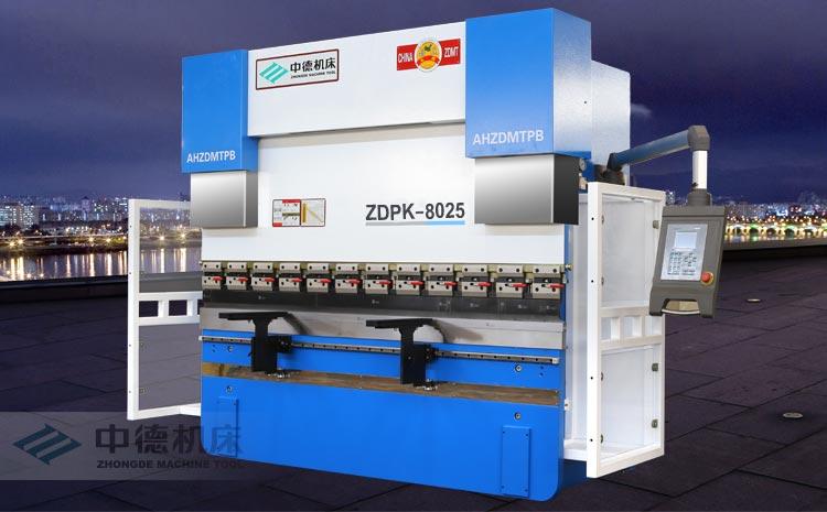 ZDPK-8025内容详情页1