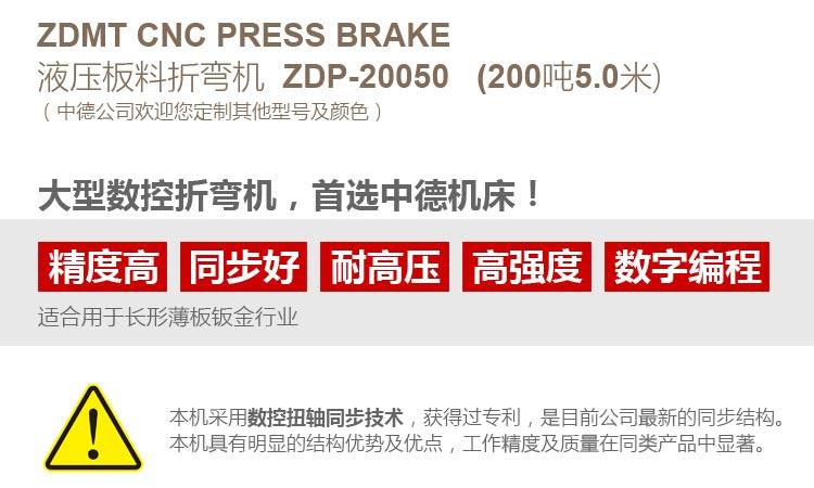 ZDP20050内容详情页_02.jpg