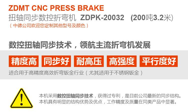 ZDPK-20032内容详情页_02.jpg